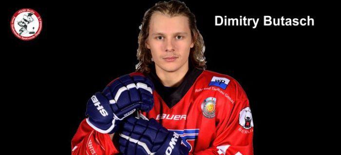 Dimitry Butasch